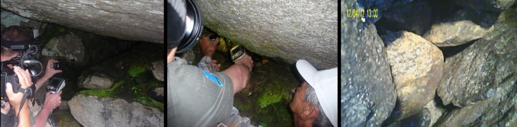 Résonances Machu Picchu
